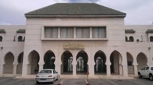 Concours d'entrée en classe de Seconde / Série Scientifique de l'Institut Islamique de Dakar