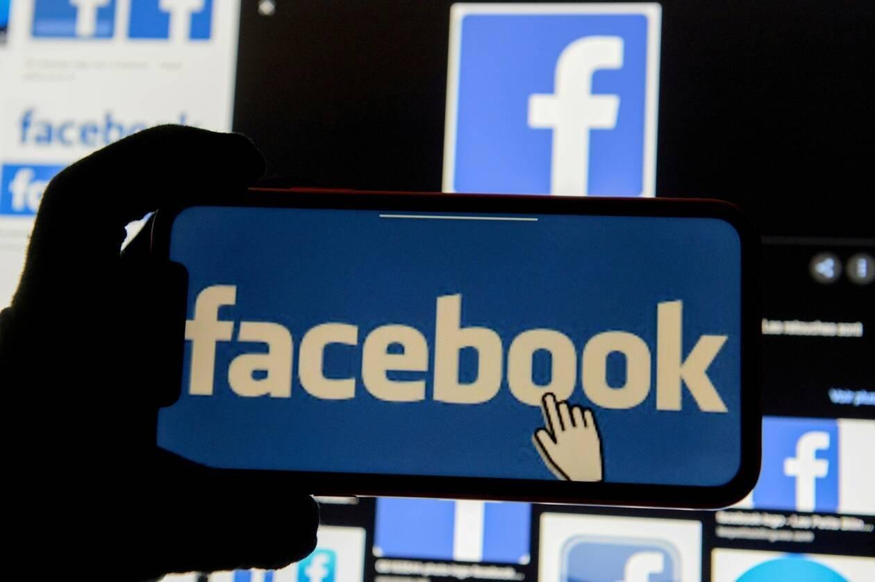 Covid-19 – Facebook va supprimer les fausses informations sur les vaccins