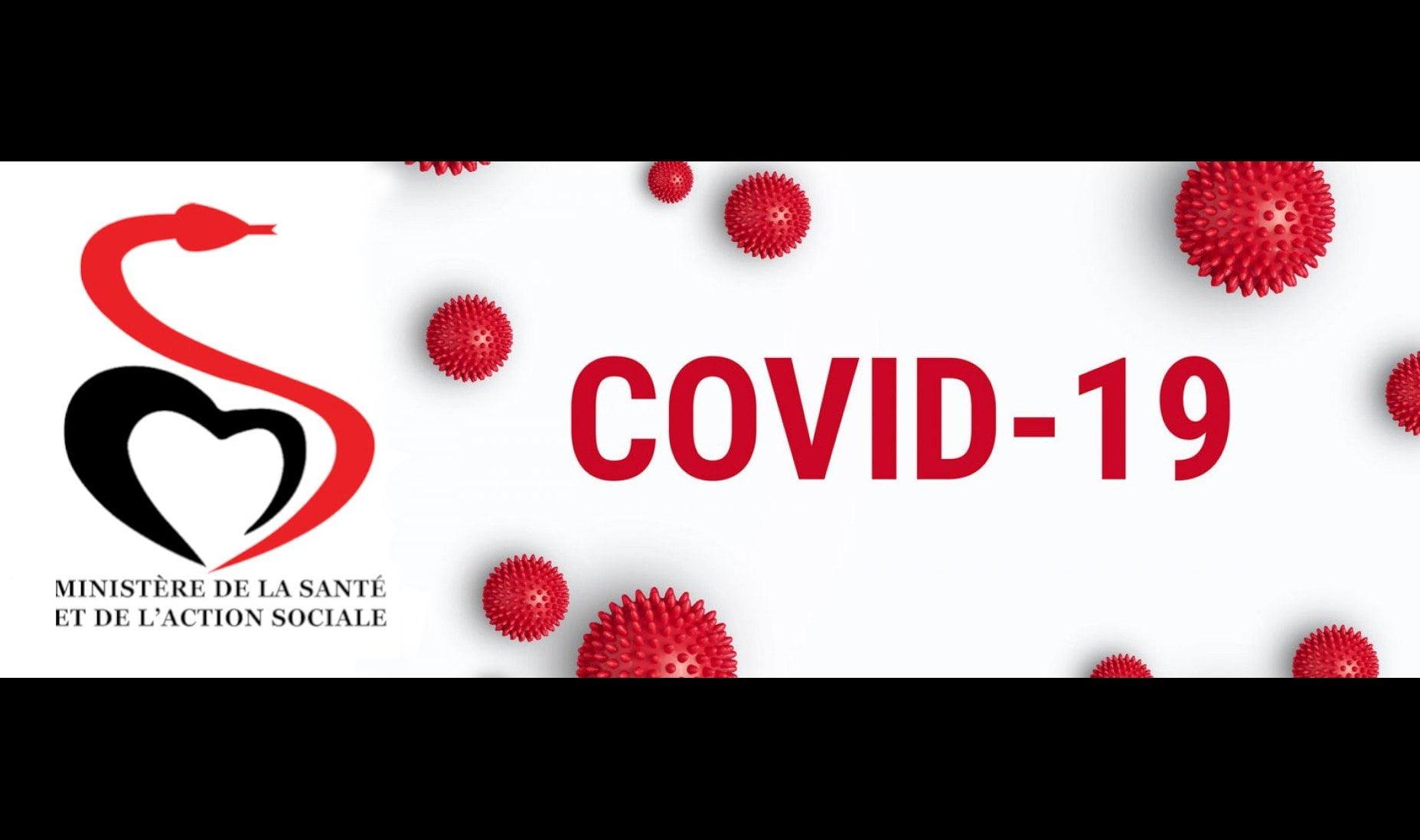 COVID-19 Sénégal : Communiqué 303/29 Dec