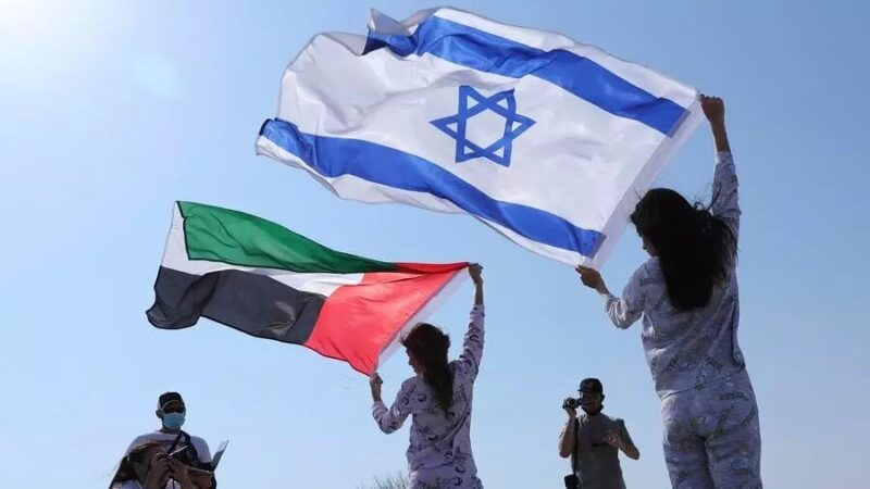 Israël ouvre une ambassade aux Émirats arabes unis