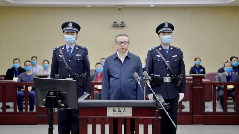 Chine: un ex-grand patron condamné à mort pour «corruption et bigamie»