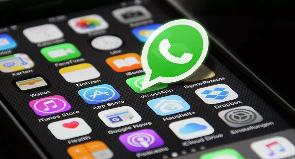 WhatsApp se prépare à introduire de nouvelles fonctionnalités