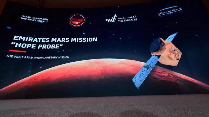 La sonde «Hope» des Emirats s'approche de Mars