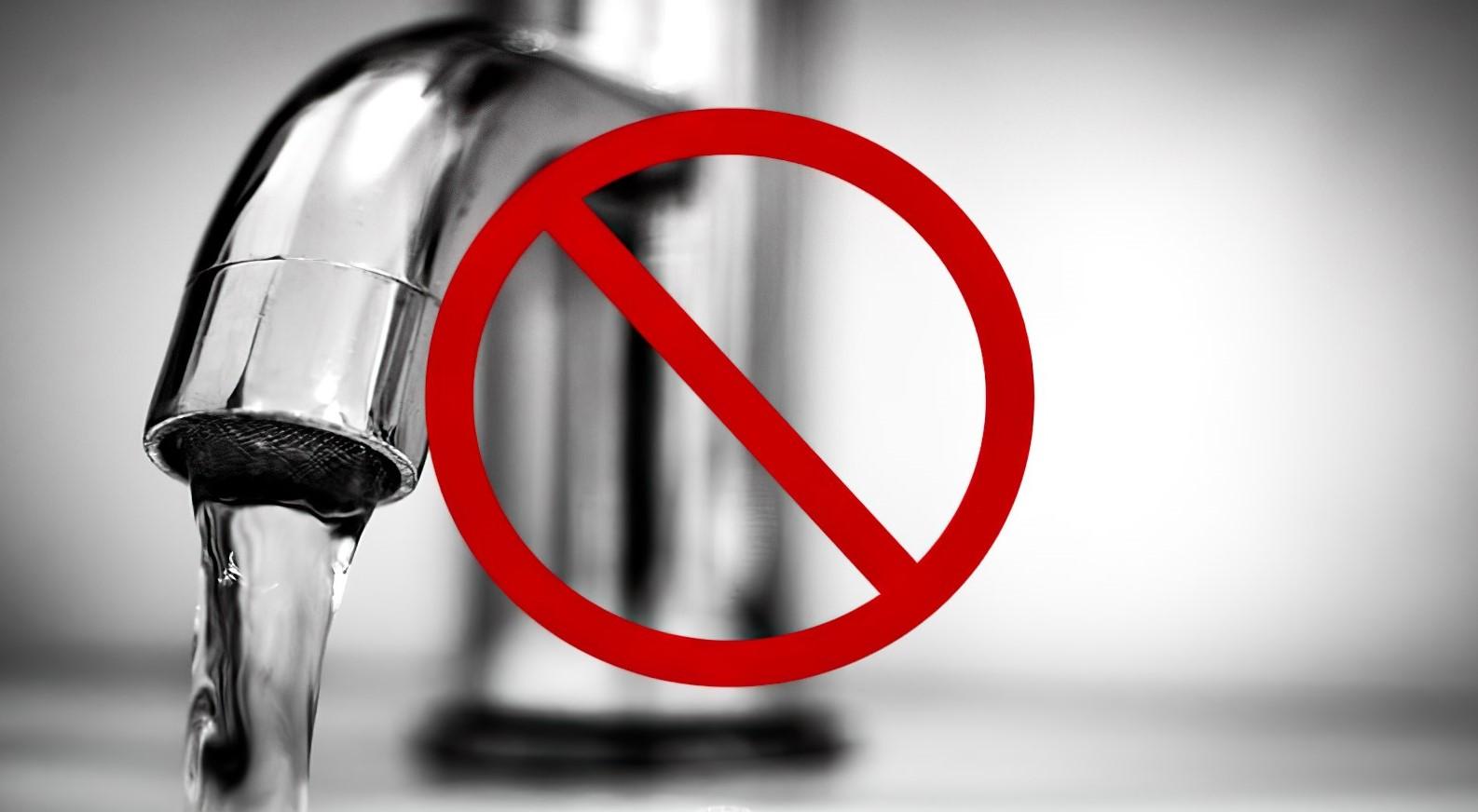 Alerte coupure d'eau !