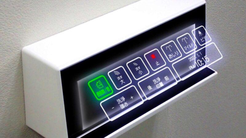 Japon : Quand les boutons des toilettes deviennent holographiques
