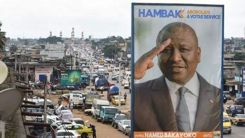 Hamed Bakayoko, disparition d'un charismatique pilier de la politique ivoirienne
