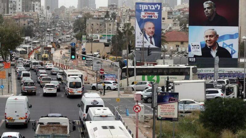 Élections législatives israéliennes: épisode IV