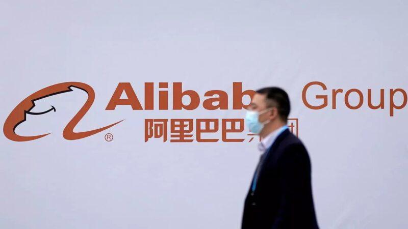 Chine: Alibaba écope d'une amende record de plus de deux milliards d'euros
