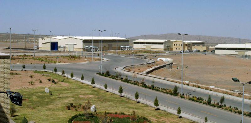 L'Iran accuse Israël du sabotage d'un centre nucléaire et promet une «vengeance»