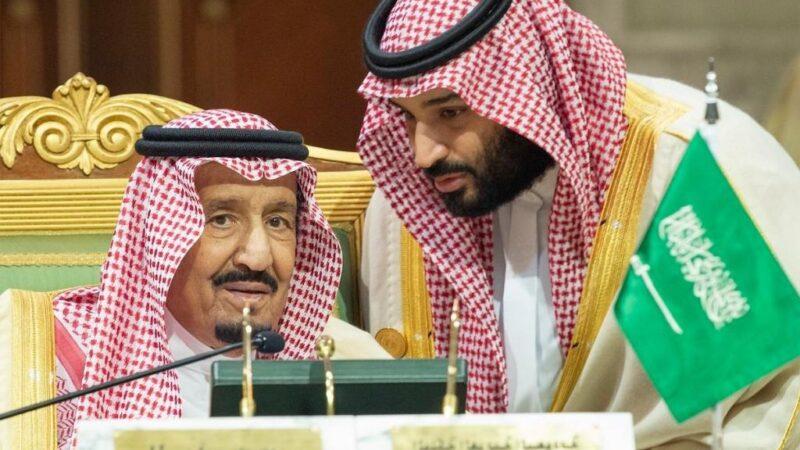 HAJJ 2021 – La décision de l'Arabie Saoudite!