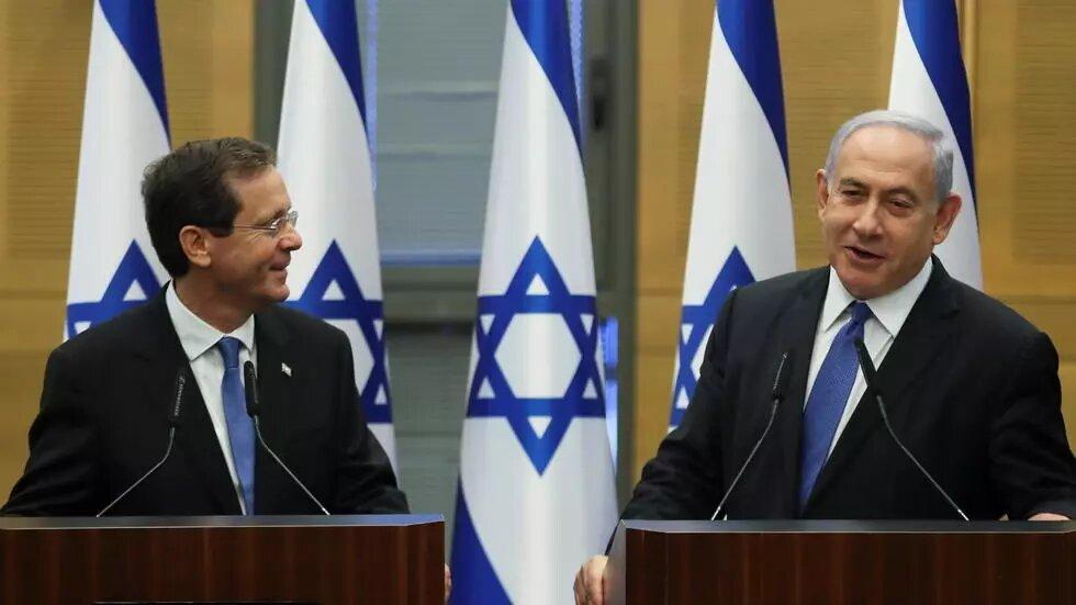 Isaac Herzog élu nouveau et onzième président d'Israël