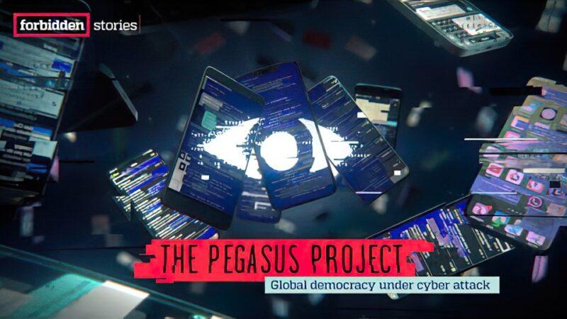 Projet Pegasus : ce que l'on sait de l'affaire de cybersurveillance à grande échelle